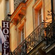 Paris hotel — Stock Photo
