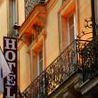 Paris hotel — Stock Photo #4947748