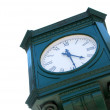 Stock Photo: City clock