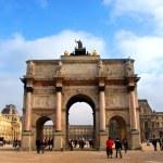 Paris France — Stock Photo