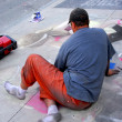 Street artist - Stock Photo