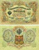 Ruské peníze — Stock fotografie