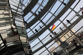 Dome on top of the Reichstag — Stock Photo