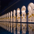 Stock Photo: Arches of islamic mosque at night