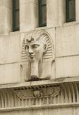 埃及式的救济 — 图库照片