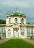 Kuskovo estate, Moscow: central part of the Greenhouse — Stockfoto