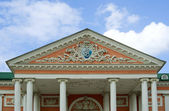 Kuskovo estate, Moscow: gable of the Palace building — Stock Photo