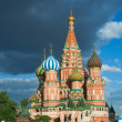 St. Basil's Cathedral — Stockfoto #3376047