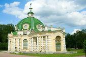 Kuskovo estate, Moscow: Grotto — Stock Photo
