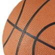 Basketball Closeup — Stock Photo