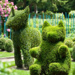 Stock Photo: Unicorn and Bear Topiary Garden