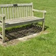 Garden bench isolated — Stock Photo