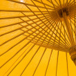 Stock Photo: Yellow umbrella