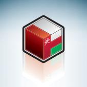 Oman { Africa } — Vector de stock