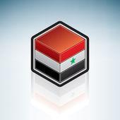 North Yemen { Asia } — Vector de stock