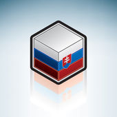 Slovakia { Europe } — Stock Vector