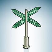 Ulice — Stock vektor