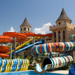 Foto de Stock  : Aqupark in open air