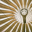 Royalty-Free Stock Photo: Sony Center