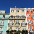 Stock Photo: Colorful buildings