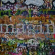 Lennon wall — Stock Photo