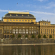 National theater — Foto Stock