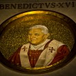 Stock Photo: Pope Benedict XVI