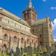 Stock Photo: St Magnus Cathedral