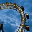 Prater — Stock Photo