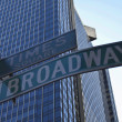 Broadway — Stock Photo