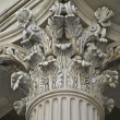Corinthian Pillar - Stock Photo