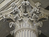 Corinthian Pillar — Stock Photo