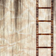 Grungy film strip — Stock Photo