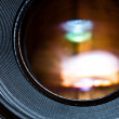 Royalty-Free Stock Photo: Camera lens macro