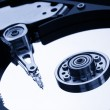 Closeup of open hard drive — Stock Photo