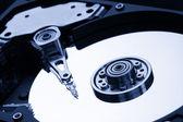 Closeup of open hard drive — Stock Photo