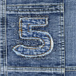 Stock Photo: Bluejeans pants, detail