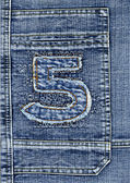 Bluejeans pants, detail — Stock Photo