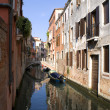 Siesta in Venezia — Stock Photo