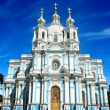 Russian architecture. smolny cathedral - Stock Photo