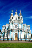 Russian architecture. smolny cathedral — Stock Photo