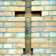 Wall Cross — Stock Photo