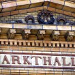 Berlin-market hall-detail — Stock Photo