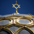 Berlin-Synagogue dome detail — Stock Photo
