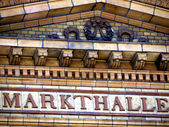 Berlin-market hall-detail — Stock Photo