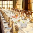 Stock Photo: Banqueting hall
