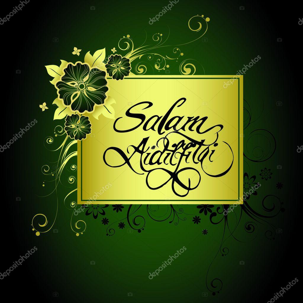 Фетва в отношении поздравления по пятницам - Fatwa Online 51