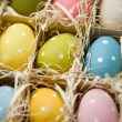 Easter eggs — Foto de stock #3155205
