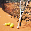 Tennis rackets and balls — Stock Photo