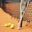 Tennis rackets and balls — Stock Photo #3427731